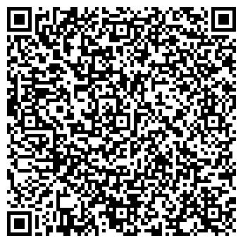 QR-код с контактной информацией организации Киял,ТОО