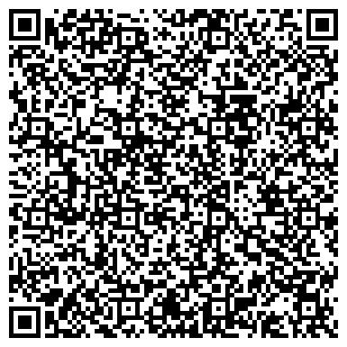 QR-код с контактной информацией организации Мидия, ТОО