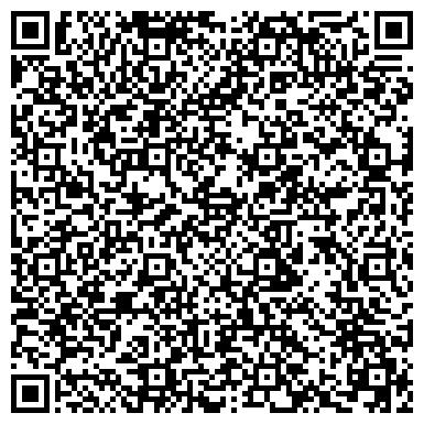 QR-код с контактной информацией организации Ульба Комплекс, ТОО