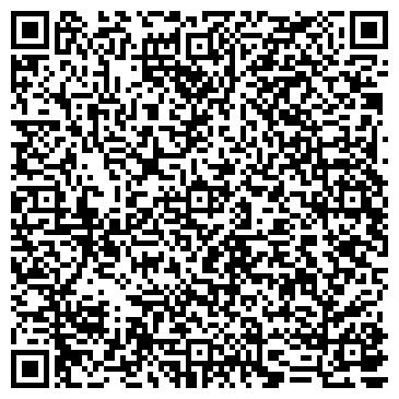 QR-код с контактной информацией организации Kvadrat Service Professional, ТОО