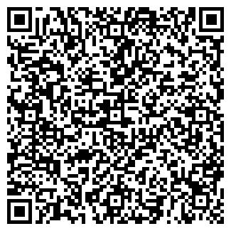 QR-код с контактной информацией организации Кар-Умут, ТОО