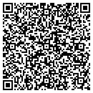 QR-код с контактной информацией организации SERTINFO, ТОО