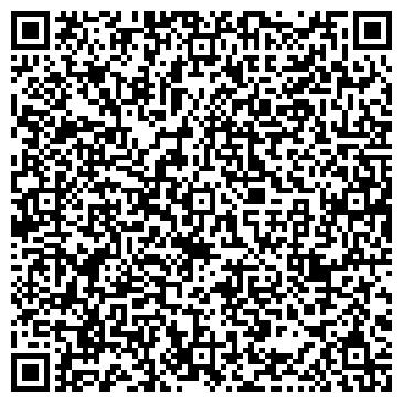QR-код с контактной информацией организации ALEX STEWART INTERNATIONAL CORPORATION, ТОО