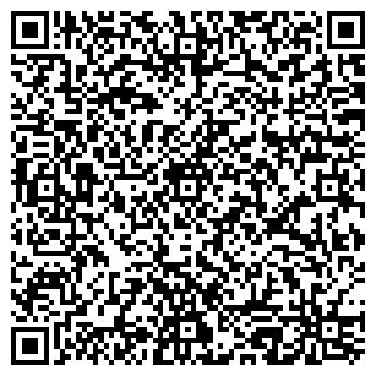 QR-код с контактной информацией организации Арсег, ООО