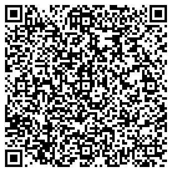 QR-код с контактной информацией организации Latte (Латтэ), ИП