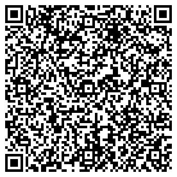 QR-код с контактной информацией организации КХЛ, ТОО