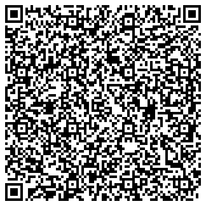 QR-код с контактной информацией организации Бель-Агачинский Мукомольный Комбинат, ТОО