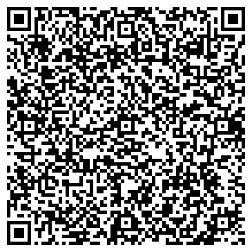 QR-код с контактной информацией организации Алшынбаев Лес Кемадиллаевич, ИП