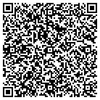 QR-код с контактной информацией организации ArtBar, компания