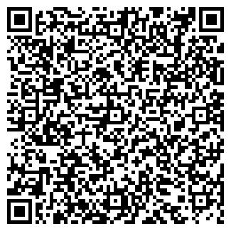 QR-код с контактной информацией организации Инмарко, ТОО