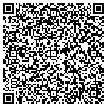QR-код с контактной информацией организации ИП Рагимов