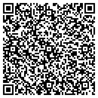 QR-код с контактной информацией организации Арена