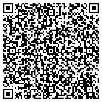 QR-код с контактной информацией организации Гранд Арт Кристал, ЧП