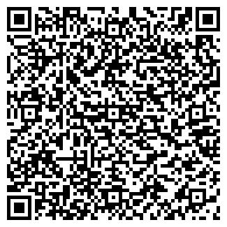 QR-код с контактной информацией организации Микс-Стайл, ЧУП