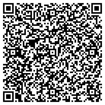 QR-код с контактной информацией организации Лида, ООО