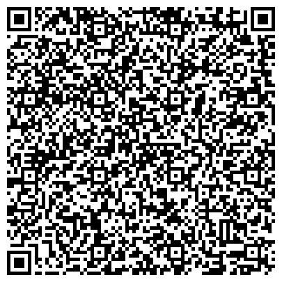 QR-код с контактной информацией организации Armada Sound, ООО (Армада Саунд)