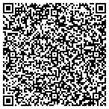 QR-код с контактной информацией организации Best Record (Бест Рекорд), ЧП