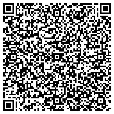 QR-код с контактной информацией организации Лафокс, ЧП (Lafox Records)