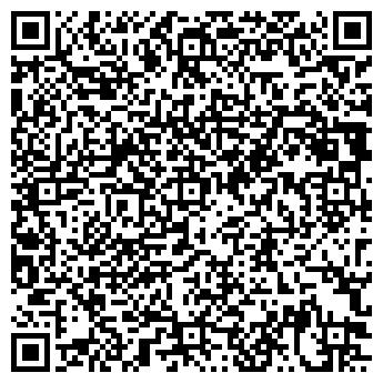 QR-код с контактной информацией организации Медиа13, ЧП