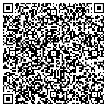 QR-код с контактной информацией организации КРЕМЕНСКАЯ ФАБРИКА БАЯНОВ, ООО