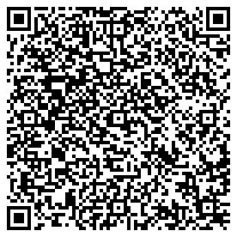QR-код с контактной информацией организации Студия ТВ +, ЧП