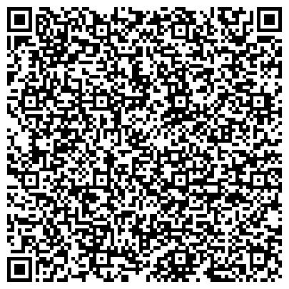 QR-код с контактной информацией организации Радиоэлектронная компания (РЭК), ООО
