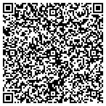 QR-код с контактной информацией организации Фудс Лайн, ООО