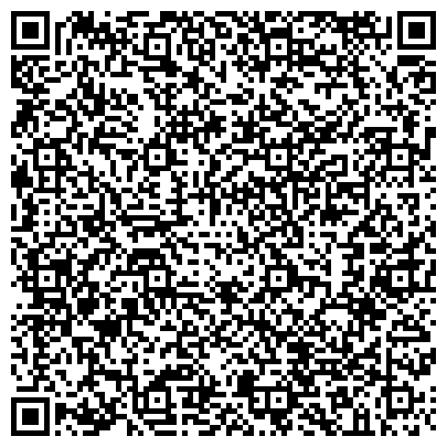 QR-код с контактной информацией организации Тамада Винница Magik (Меджик), Event-студия