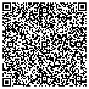 QR-код с контактной информацией организации Студия Океан, ООО