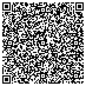 QR-код с контактной информацией организации Продакшн студия Движ-ТВ, ООО