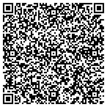 QR-код с контактной информацией организации Студия звукозаписи, ООО