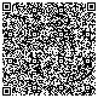 QR-код с контактной информацией организации Вокально-эстрадная студия Соло (SOLO), ЧП