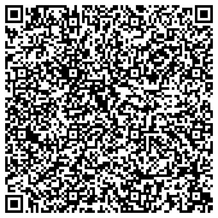 QR-код с контактной информацией организации Сайт для любителей спортивного бального танца в Донецке и Украине, ООО