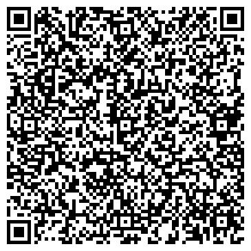 QR-код с контактной информацией организации Фит рекордс, ЧП