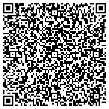 QR-код с контактной информацией организации Rec studio (Рек студио), ТОО