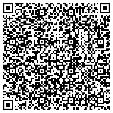 QR-код с контактной информацией организации ЛКБ, КРЕМЕНСКОЙ ГОРОДСКОЙ МОЛОЧНЫЙ КОМБИНАТ, ООО