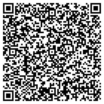 QR-код с контактной информацией организации Объектив, ИП