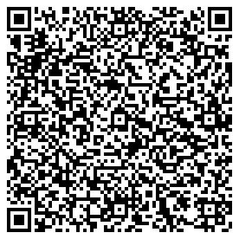 QR-код с контактной информацией организации City-Z Production (Сити-З Продакшн), ТОО