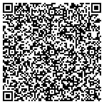 QR-код с контактной информацией организации Qosta Records Студия звукозаписи, ИП