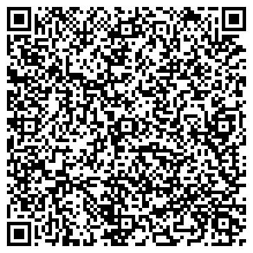 QR-код с контактной информацией организации Kontorra Records (Конторра Рикордс), ТОО