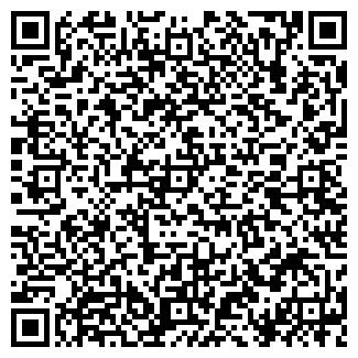 QR-код с контактной информацией организации Тинкай, ТОО