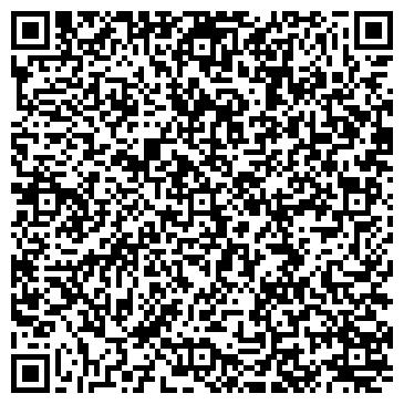 QR-код с контактной информацией организации Rossi studio (Росси Студио), ТОО
