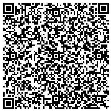 QR-код с контактной информацией организации Igemon Recorgs (Игемон Рекорг), ТОО