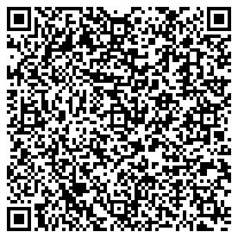 QR-код с контактной информацией организации Концерт-Саунд, ТОО