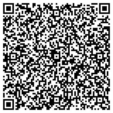 QR-код с контактной информацией организации Каприз, музыкальная студия, ТОО