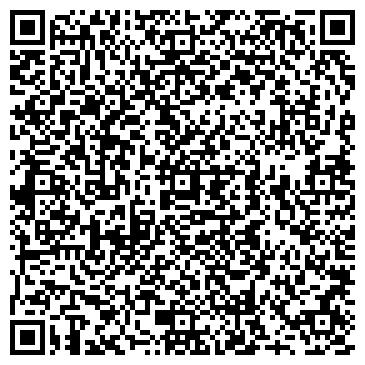 QR-код с контактной информацией организации ИП One Life Records