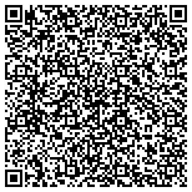 QR-код с контактной информацией организации Школа искусств для взрослых «Дивина Гармония»