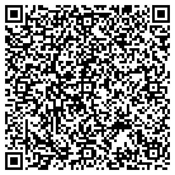 """QR-код с контактной информацией организации """"Наследие-ua"""""""