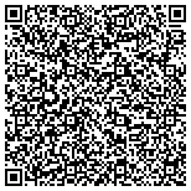 QR-код с контактной информацией организации Икон Строительная компания, ООО
