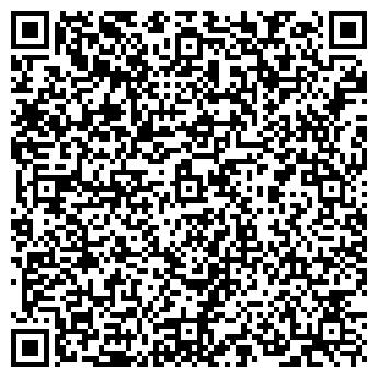 QR-код с контактной информацией организации Вал, ЧП